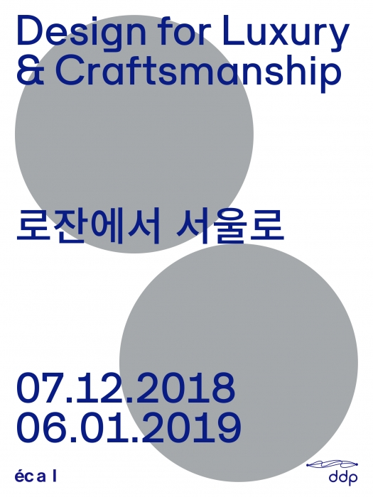 http://jeanbaptistecolleuille.com/files/gimgs/th-34_Design_for_Luxury_&_Craftsmanship_Seoul_Poster.jpg